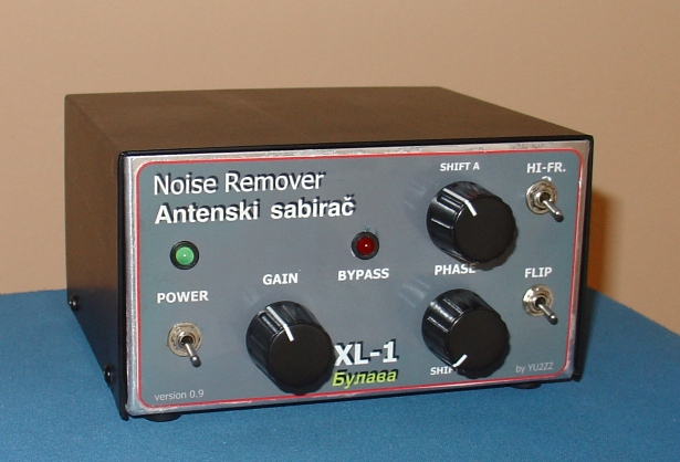 noise__remover_front