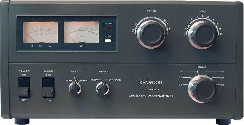 ampli-kenwood-tl922